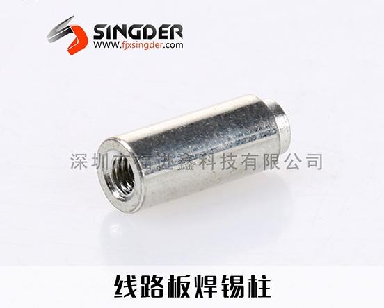 线路板焊锡柱